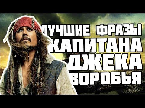 Сериал Пираты Caraibi смотреть онлайн бесплатно!