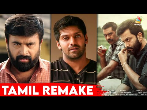 Breaking: Ayyappanum Koshiyum Tamil Remake Cast Details Revealed | Arya, Sasikumar, | Cinema News