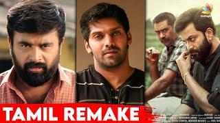 Ayyappanum Koshiyum Tamil Remake Cast Details Revealed | Arya, Sasikumar, | Cinema News