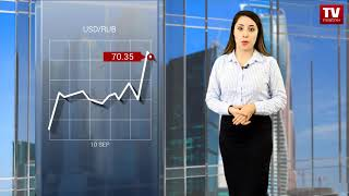 InstaForex tv news: Oil finds footing as US cuts oil output  (10.09.2018)