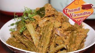 Drumstick Masala Curry In Tamil - Murungaikai Masala Recipe