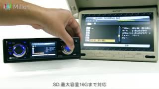 MILION  D1104J  3インチモニター内蔵DVDプレーヤーMP3曲名日本語表示