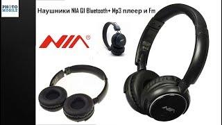 Беспроводные наушники NIA Q1 Bluetooth+ Mp3 плеер и Fm