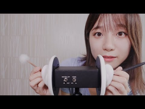 ASMR 3dio Ear Cleaning & Massage