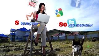 Pc mall and Skytel Notebook burt Internet modem, Hamtarsan hudaldaa