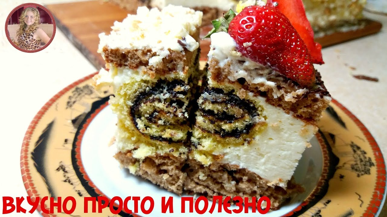 """Обалденный Торт """"Любимой МАМОЧКЕ"""" он Очень Вкусный, Все Просят Рецепт Этого Тортика!"""