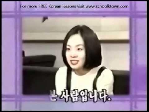 how to speak basic korean