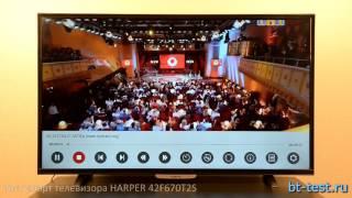 обзор / тест смарт телевизора Harper 42F670T2S