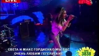 Tokio Hotel, премия Муз ТВ 2012