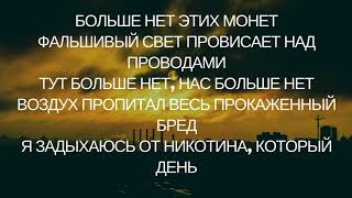 Download Strange - Зависай (Lyrics|Текст) Mp3 and Videos