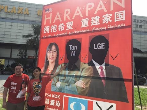 Now, faceless Dr M in DAP posters