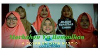 Gambar cover Marhaban Ya Ramadhan (cover)
