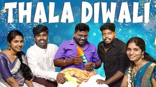 Thala Diwali | Veyilon Entertainment