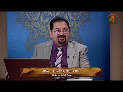 فرعون وبرج هامان - أولاد إبراهيم - Alkarma tv