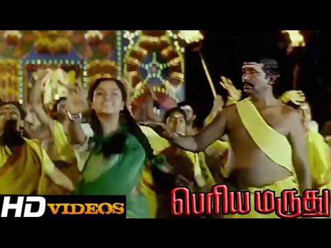 Poonthearil Yeri... Tamil Movie Songs - Periya Marudhu [HD]
