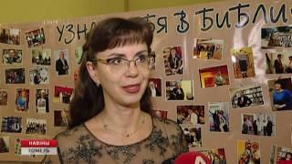 90 лет библиотеке им. Ленина