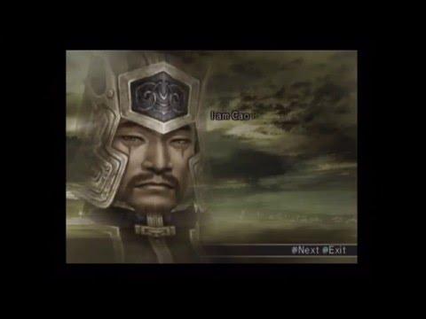 Dynasty Warriors 5, Musou Mode, Cao Ren (Hard)