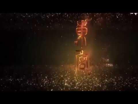 Tóm tắt nội dung phim Đông Cung.
