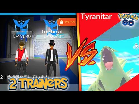 THE CRAZIEST GYM RAID YOU'LL EVER SEE IN POKEMON GO! 2 PEOPLE vs. TYRANITAR!