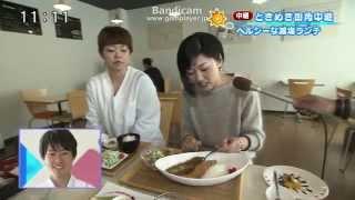 【キッチンおひとつや】 テレビ紹介