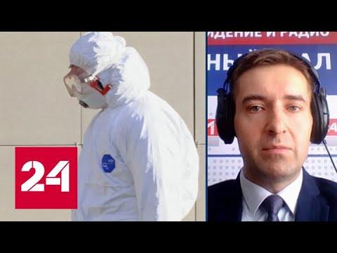 Некоторые ограничения снимаются: губернатор Челябинской области обратился к населению - Россия 24