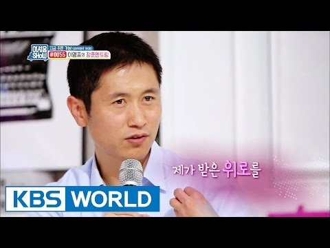 Talents For Sale | 어서옵SHOW  – Ep.13 [ENG/2016.08.03]
