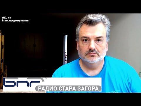 Речите на д-р Пламен Пасков - факти или не?