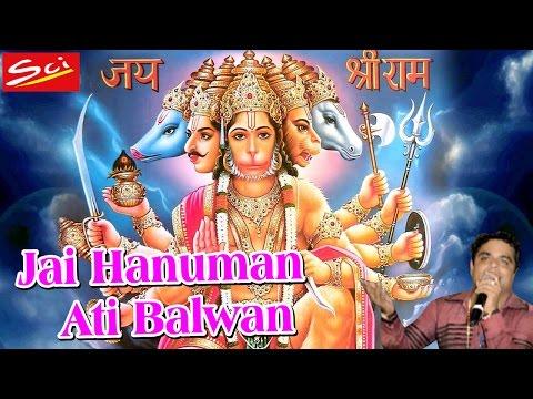 Jai Hanuman Ati Balwan !! Latest Hanuman Bhajan !! Dharnindhar Dadhich !! SCI