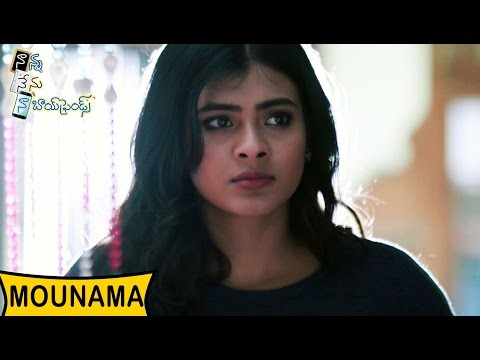 Mounama Mounama Full Video Song - Nanna Nenu Naa Boyfriends - Hebah Patel