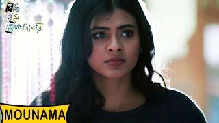 Mounama Mounama Full Video Song - Nanna Nenu Naa Boyfriends - Hebah Patel