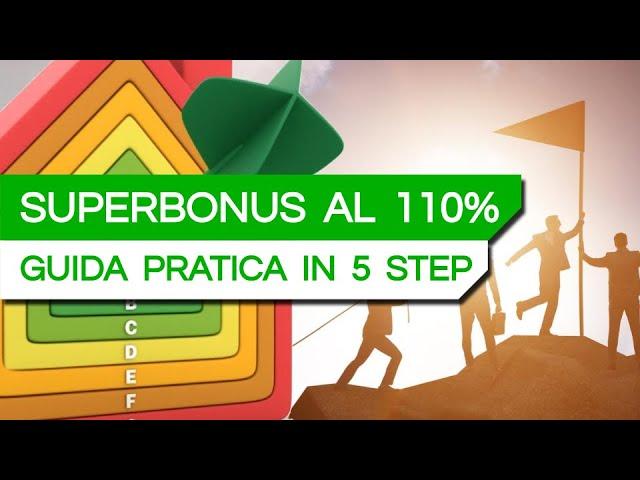 5+1 SEGRETI PER RIUSCIRE AD OTTENERE IL 110%