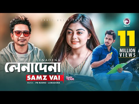 Lenadena | লেনাদেনা | Samz Vai | Bangla New Song 2019 | Official Video