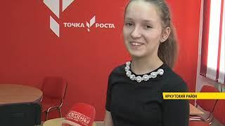 Усть-кудинская школа