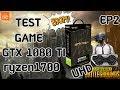 !! โคตรBench!! ทดสอบเล่นเกมส์กับ Palit GeForce GTX 1080 Ti Super JetStream + 1700 4K UHD ลื่นๆๆๆ EP2