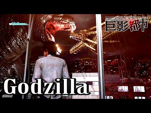 city-shrouded-in-shadow/-巨影都市---godzilla-vs-king-ghidorah【ps4-1080p-hd】