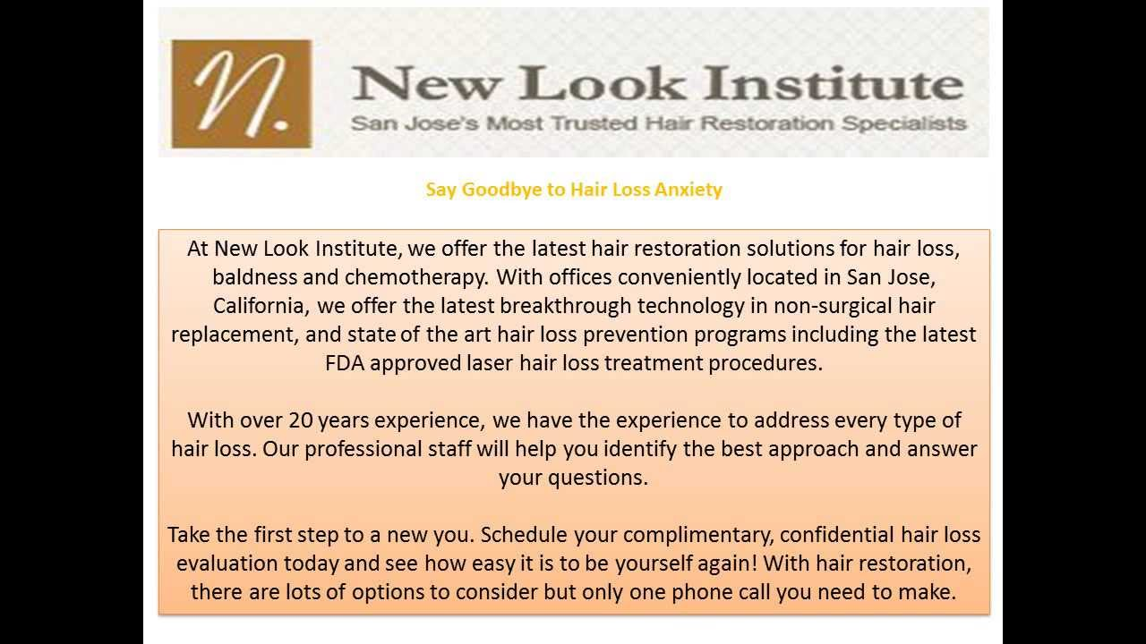 New Look Institute Hair Extensions In San Jose Youtube