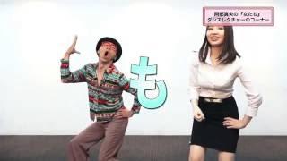 阿部真央ニューシングル「女たち」8月24日Release! リリースを記念して...