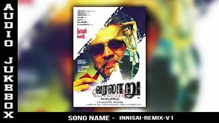 Varalaru(Godfather) | A.R.Rahman | Audio Jukebox | Ajith
