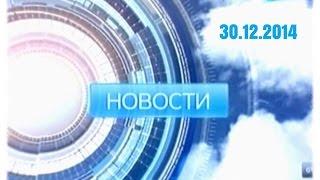 Главные события 2014 года по версии корреспондентов телеканала «Санкт-Петербург»