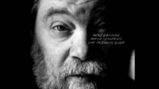 Roky Erickson - Bring Back The Past