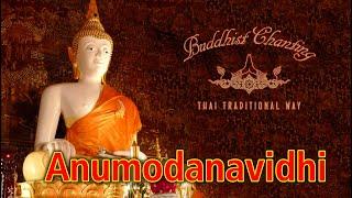 Paritta Chanting - Anumodanavidhi
