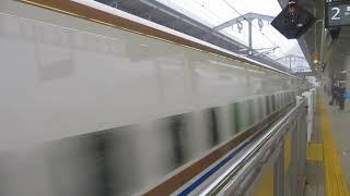 北陸新幹線かがやき号 東京行きが軽井沢駅を通過