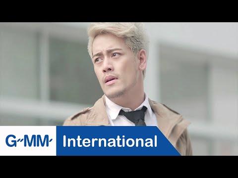 [MV] Aof Pongsak Feat.Ben Chalatit: 只在後面 (Piang Karng Hlung) (Chinese Sub)