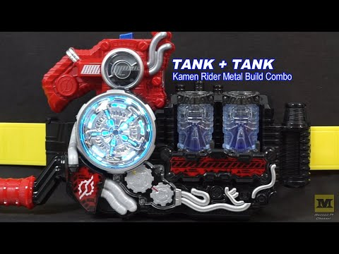 DX BUILD DRIVER : TANK + TANK + HAZARD TRIGGER (test)
