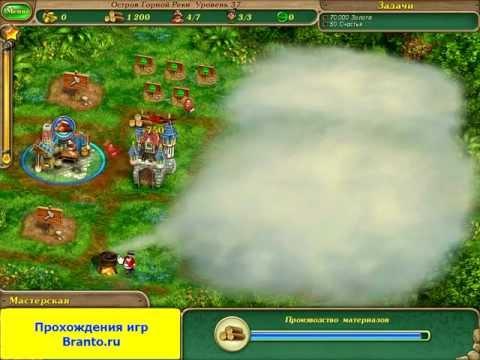 Именем короля 2 играйте онлайн бесплатно, скачивайте
