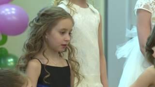 Мисс начальная школа - конкурс в школе
