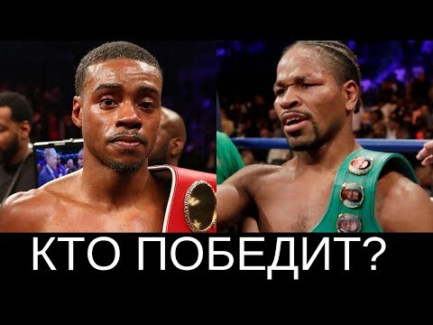 БОЙ ЭРРОЛ СПЕНС VS ШОН ПОРТЕР (ПРОГНОЗ И АНАЛИЗ)