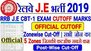 RRB J.E CBT-1 CUTOFF ALL ZONE | RRB JE 2019 CBT-1 OFFICIAL CUTOFF ZONEWISE