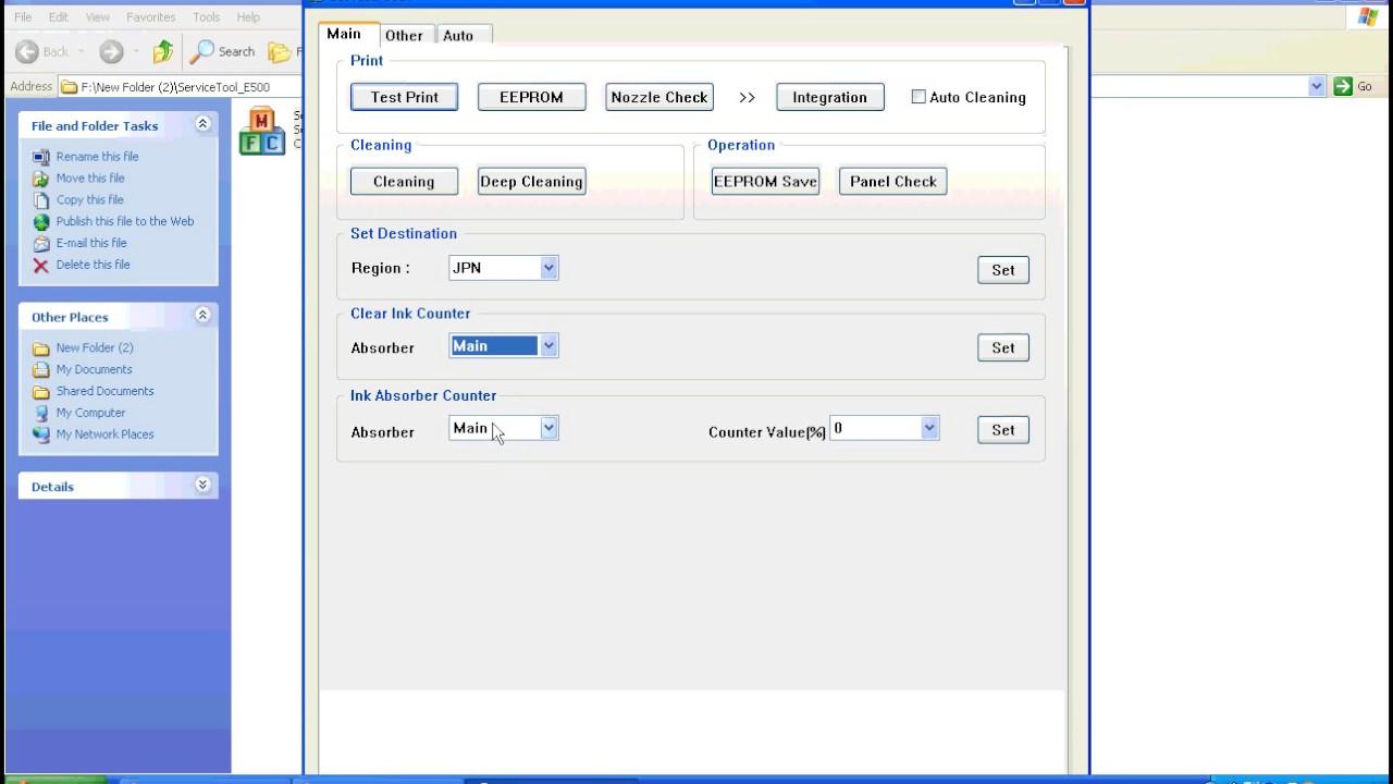 download pcm service tool rar