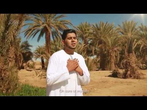 Ya taiba by ahmad hussain on amazon music amazon. Com.